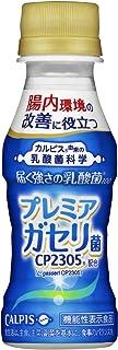 届く強さの乳酸菌 100ml×30本