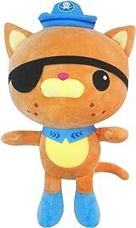 "Ray-E Kwazii Plush Octonauts Toys 12"" Plush"