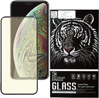 iPhone用 画面保護フィルム 強化ガラス 2枚セット (iPhone12/iPhone12Pro(6.1インチ)【共通】, ブルーライトカット)