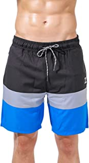 Azani Men's Tri-Panelled Training Shorts