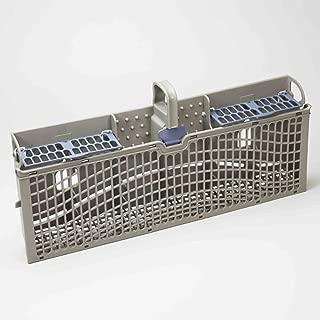 whirlpool dishwasher quiet partner 1