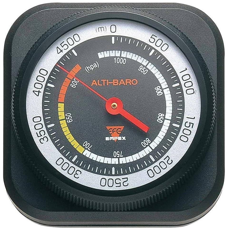 細い扱う挨拶EMPEX(エンペックス) アナログ高度計 気圧計 アルティ?マックス4500 ブラック FG-5102