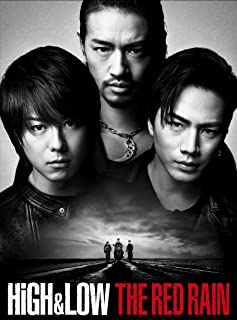 HiGH & LOW THE RED RAIN(豪華盤) [Blu-ray]