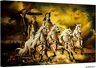 Avercart Lord Krishna and Arjun in Mahabharata Giclee Canvas Print Stretched and Framed Wall Art 24x16 inch