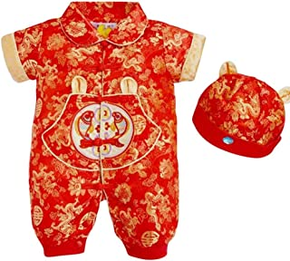 Baby Newborn Boy Girls Chinese New Years Asian Shirt Outfit … (0 to 2 Months, Short Sleeves Dragon)