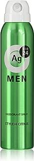 エージーデオ24 メンズ デオドラントスプレー スタイリッシュシトラスの香り 100g (医薬部外品)