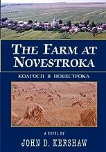 The Farm at Novestroka: Koafocn B Hobectpoka