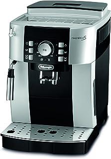 De'Longhi 德龙 全自动意式浓缩咖啡机 ECAM21.117 磨豆打奶泡 整机进口(海外自营)(国内官?#25605;?#20445;两年)(包邮包税)