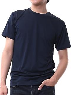 ティーシャツドットエスティー Tシャツ ドライ 半袖 無地 薄手 スムース編み UVカット 3.5oz メンズ