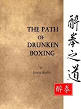 The Path of Drunken Boxing