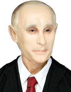 political costume masks