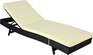 Polar Aurora Adjustable Rattan Wicker Chaise Lounge Chair Sofa Couch Bed with Cushion Outdoor Patio W/Cushion Black