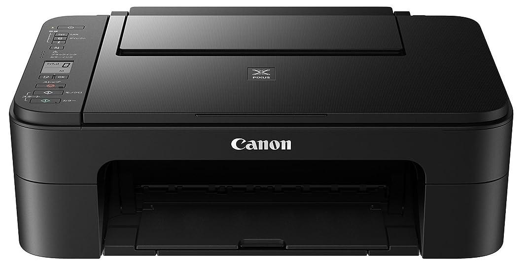入場梨絶望Canon プリンター インクジェット PIXUS TS3130S ブラック (黒)