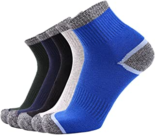 Yhao 5 Pack Breathable Comfort Anti Sweat Wicking Antibecterial Ankle Socks for Men