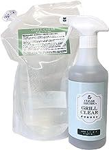 キッチンの油汚れに グリルクリア 500mlスプレー (500ml、1L詰替)