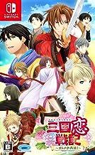 """PROTOTYPE PROTOTYPE "" Sangoku Rensenki Otome No Heihou ! Nintendo Switch Region Free Japanese Version"