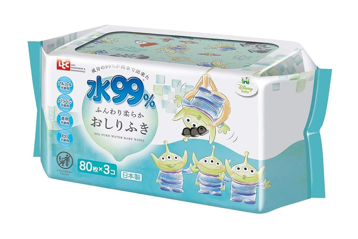 ディズニー 純水99% おしりふき ふんわりタイプ 80枚×3個 (トイ?ストーリー エイリアン) 日本製