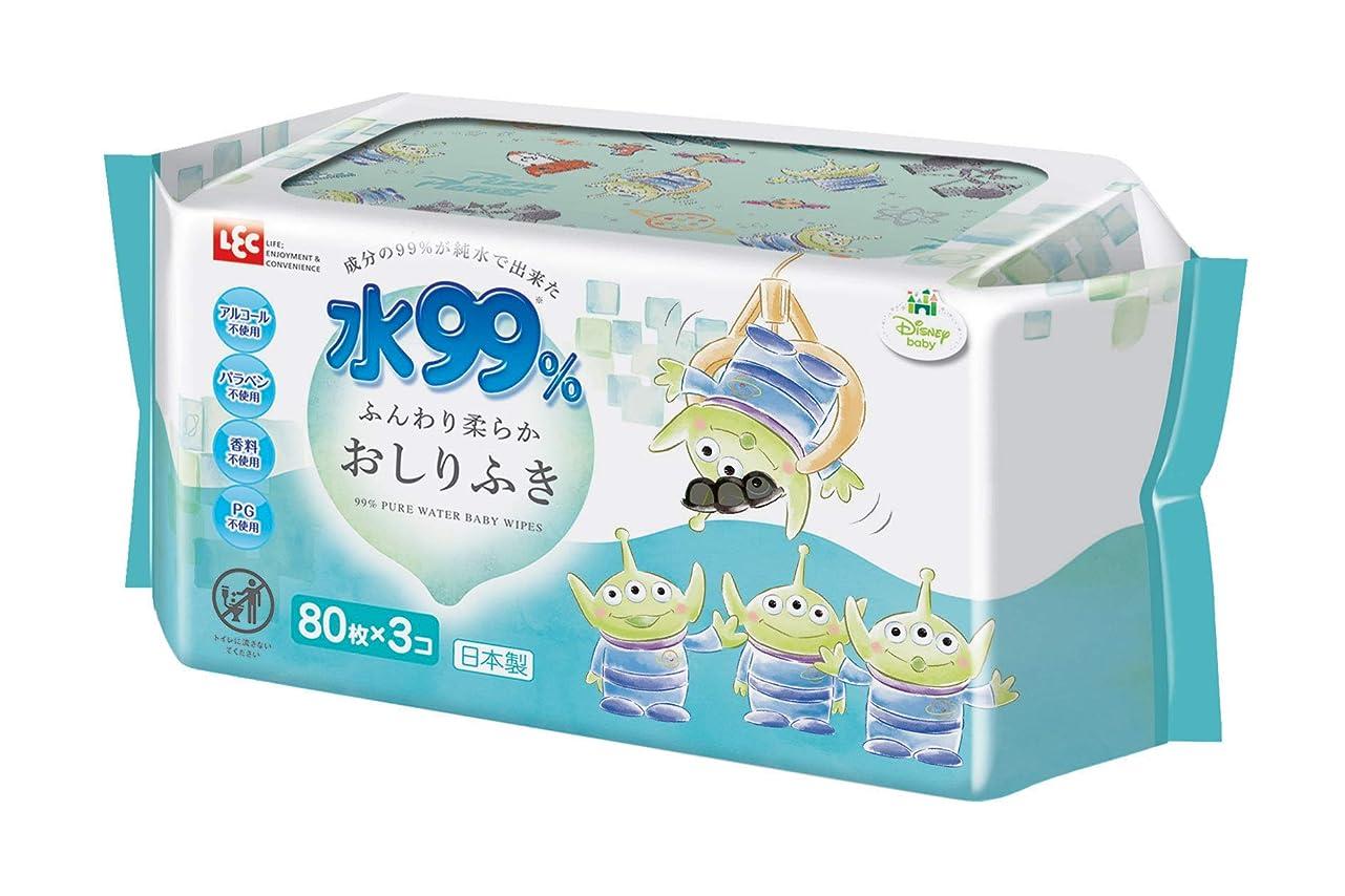 工業化する月曜逸話ディズニー 純水99% おしりふき ふんわりタイプ 80枚×3個 (トイ?ストーリー エイリアン) 日本製