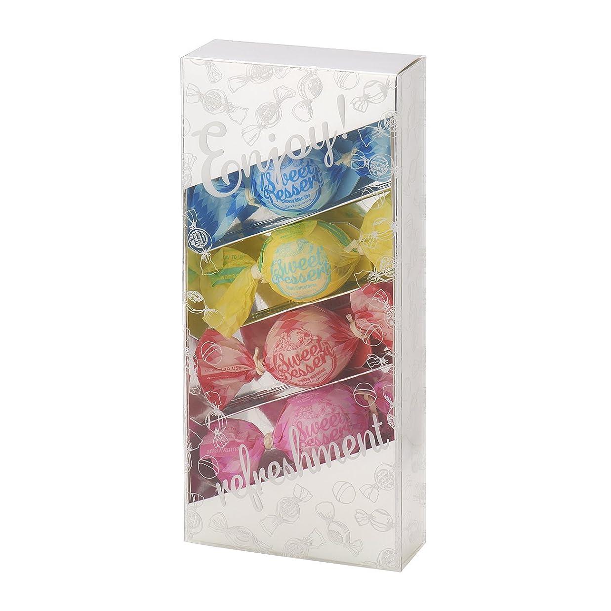 さまよう弁護人人工アマイワナ バスキャンディー4粒ギフトセット(35g×4個) シルバー(発泡タイプ入浴料 バスギフト)