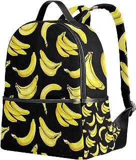 リュック おしゃれ 軽量 レディース 大容量 リュックサック メンズ 通学 多機能 バナナ柄 果物