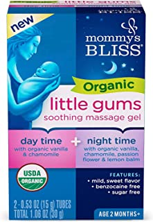 Mommy's Bliss Organic Little Gums Soothing Massage Gel, Day and Night Combo Pack, Sugar Free, 1.06 Ounces Total (2 Tubes)