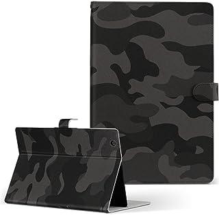igcase Xperia Tablet Z SO-03E SONY ソニー 用 タブレット 手帳型 タブレットケース タブレットカバー カバー レザー ケース 手帳タイプ フリップ ダイアリー 二つ折り 直接貼り付けタイプ 011532 迷彩...