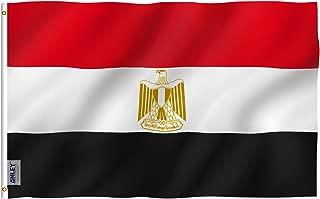flags similar to egypt