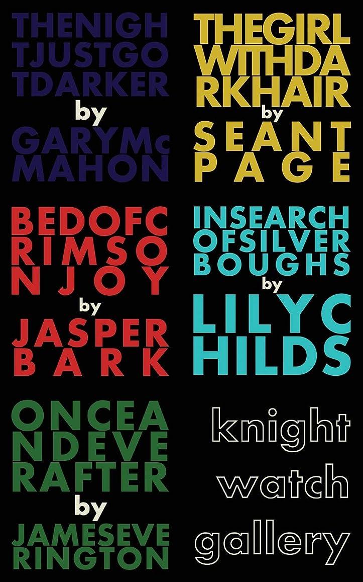 弾丸推定するベイビーKnightwatch Gallery: The Knightwatch Press Chapbook Collection