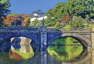 【Amazon.co.jp 限定】皇居の二重橋と伏見櫓 ポストカード3枚セット P3-186