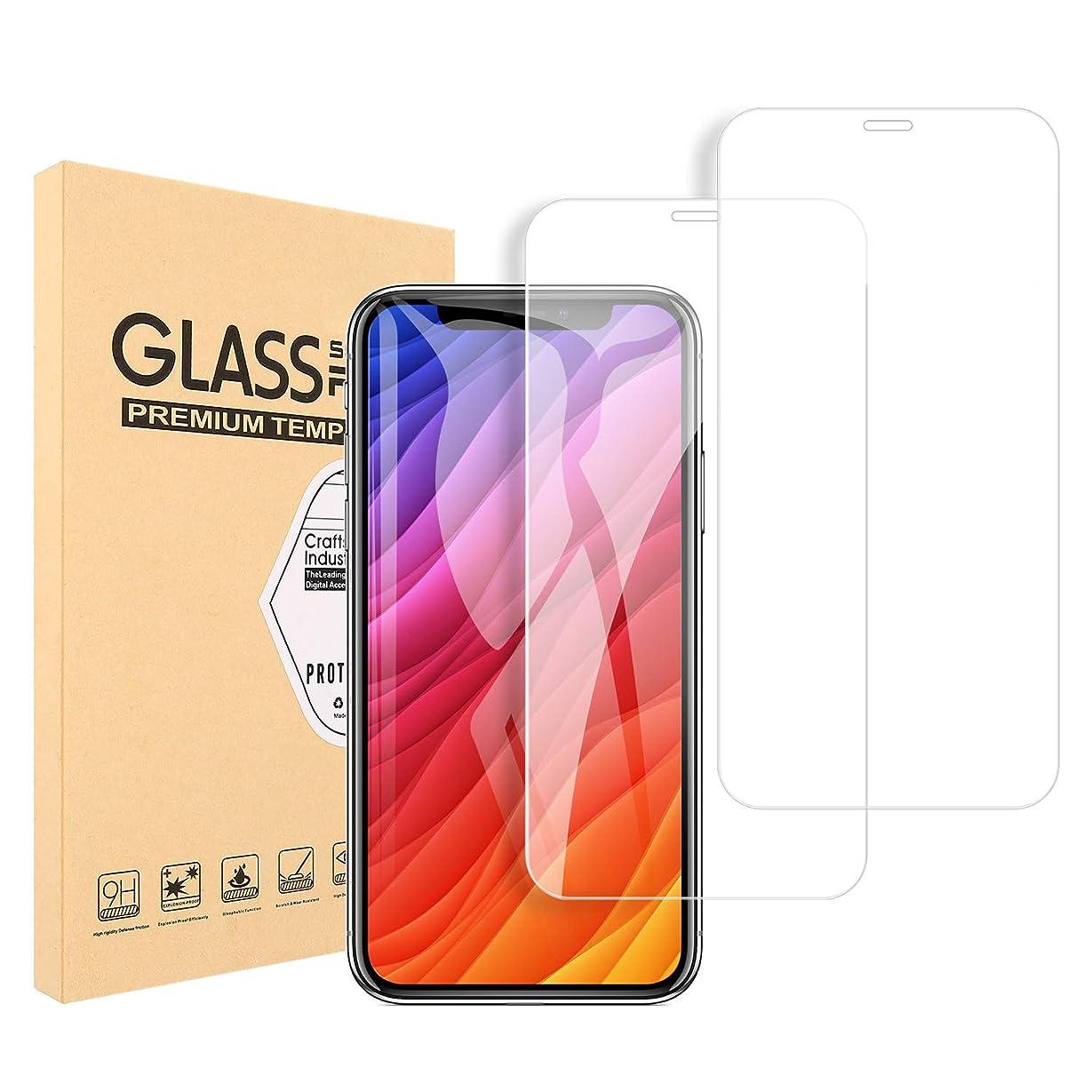 iPhone XS ガラスフイルム iPhone X 強化ガラス 業界最高硬度9H/99%透過率/3D Touch対応/自動吸着/気泡ゼロ アイフォン XS/X 液晶保護フイルム 5.8インチ(2枚セット 透明)