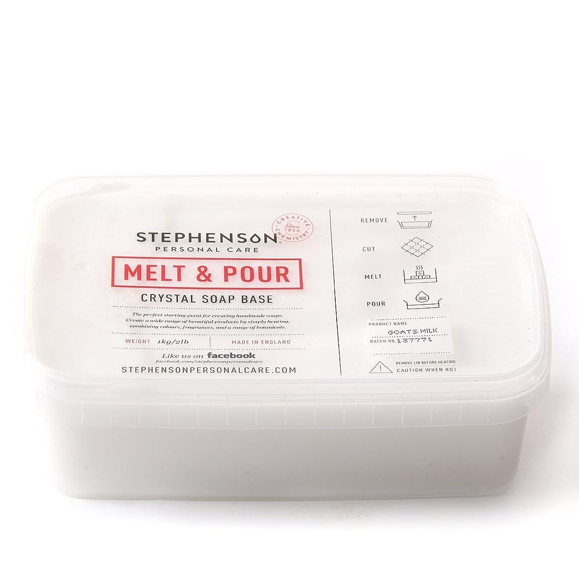 好戦的な逸話免除Melt and Pour Soap Base Goat's Milk - 5Kg