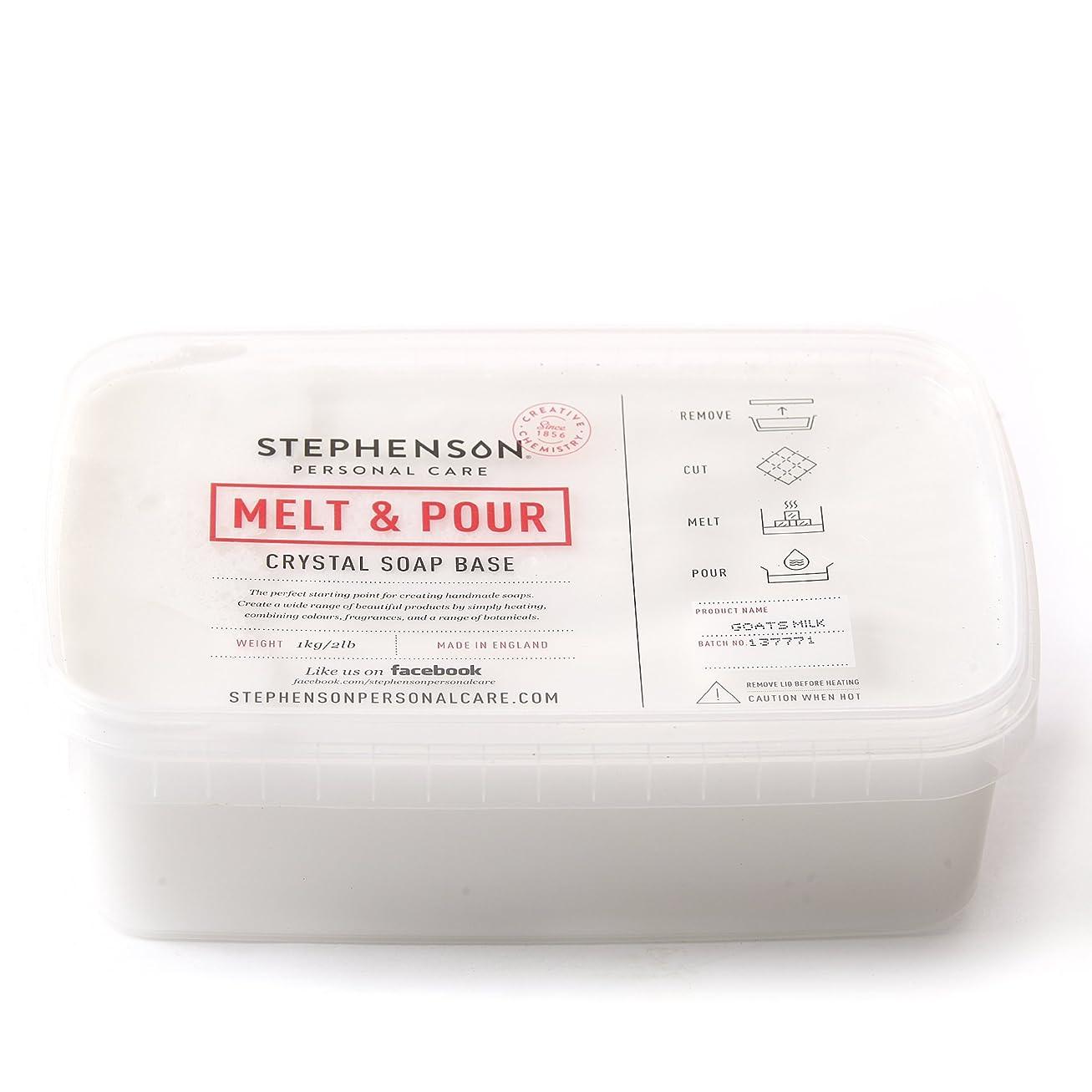 Melt and Pour Soap Base Goat's Milk - 1Kg
