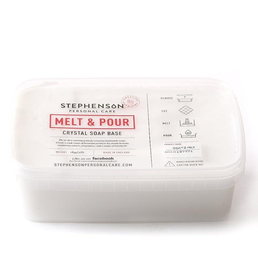 入場船外立ち向かうMelt and Pour Soap Base Goat's Milk - 1Kg