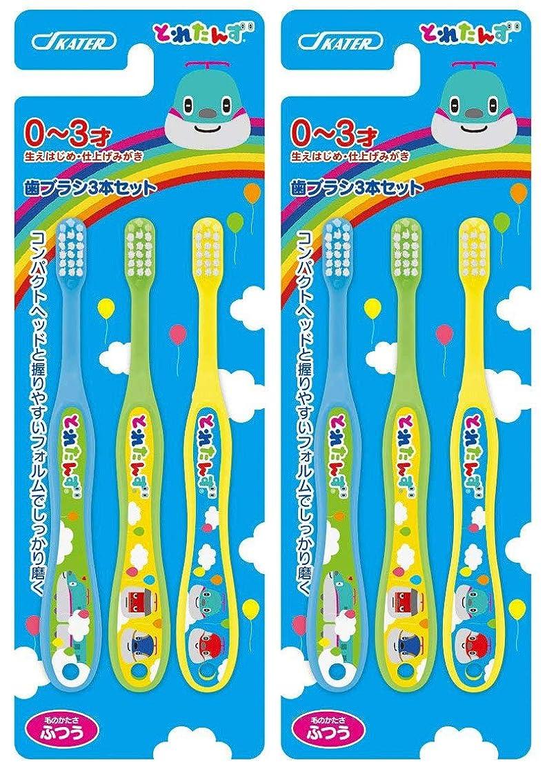 アフリカ促進するスタイルスケーター 歯ブラシ 幼児期用 0-3才 普通 6本セット (3本セット×2個) とれたんず 15cm TB4T