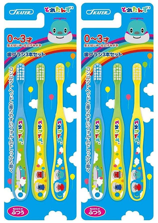 シミュレートする排他的配送スケーター 歯ブラシ 幼児期用 0-3才 普通 6本セット (3本セット×2個) とれたんず 15cm TB4T