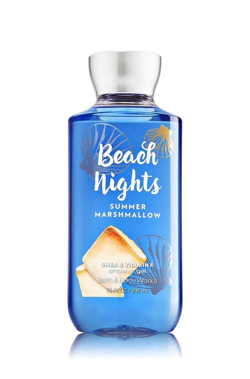 発火する尋ねる迫害【Bath&Body Works/バス&ボディワークス】 シャワージェル サマーマシュマロ Shower Gel Beach Nights Summer Marshmallow 10 fl oz / 295 mL [並行輸入品]