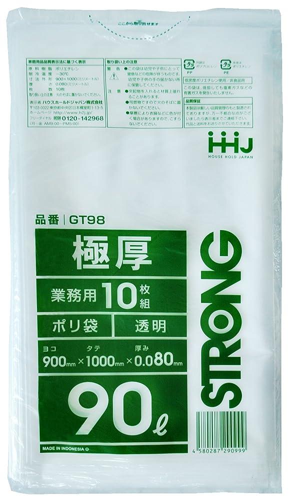 遮るサラミ副産物超極厚 ポリ袋 半透明 90L 厚0.08mm 10枚 重量物 硬い物OK GT-98