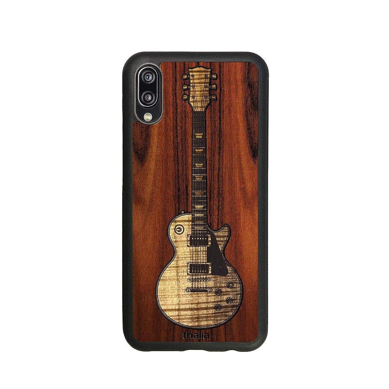 Santos Rosewood & Les Paul Hawaiian Koa Inlaid Guitar Phone Case | Thalia Exotic Wood Cases Huawei P20 Lite wbk12187611