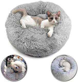 SSAWcasa Donut Dog Bed,24''x24'' Washable Faux Fur Puppy Bed,Self Warming Cuddler Bed for Small Medium Cats or Dogs, Indoo...