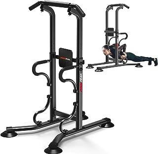 【2020年最新版 1年保証】PYKES PEAK【公式】ぶら下がり 健康器「国内検品済み/ 2色」懸垂マシン 懸垂器具 チンニングスタンド ディップススタンド 多機能 筋力 筋肉トレーニング器具