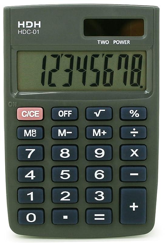 HDH 電卓 8桁 手帳型 カバー付き HDC-01 ブラック
