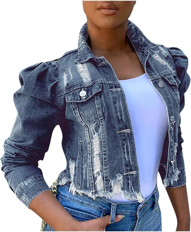 Women's Jean Jacket Puff Sleeve Short Jacket Street Short Lapel Frayed Breasted Denim Slim Denim Jacket Fashion Jacket