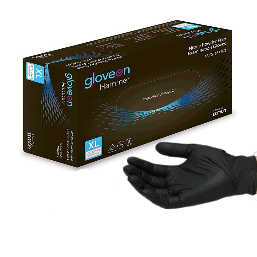 Disposable Nitrile Gloves (Black) - 5 mil, Medical Grade, Latex Free, Powder Free, Standard Cuff (100 Count by Weight, Size Medium)