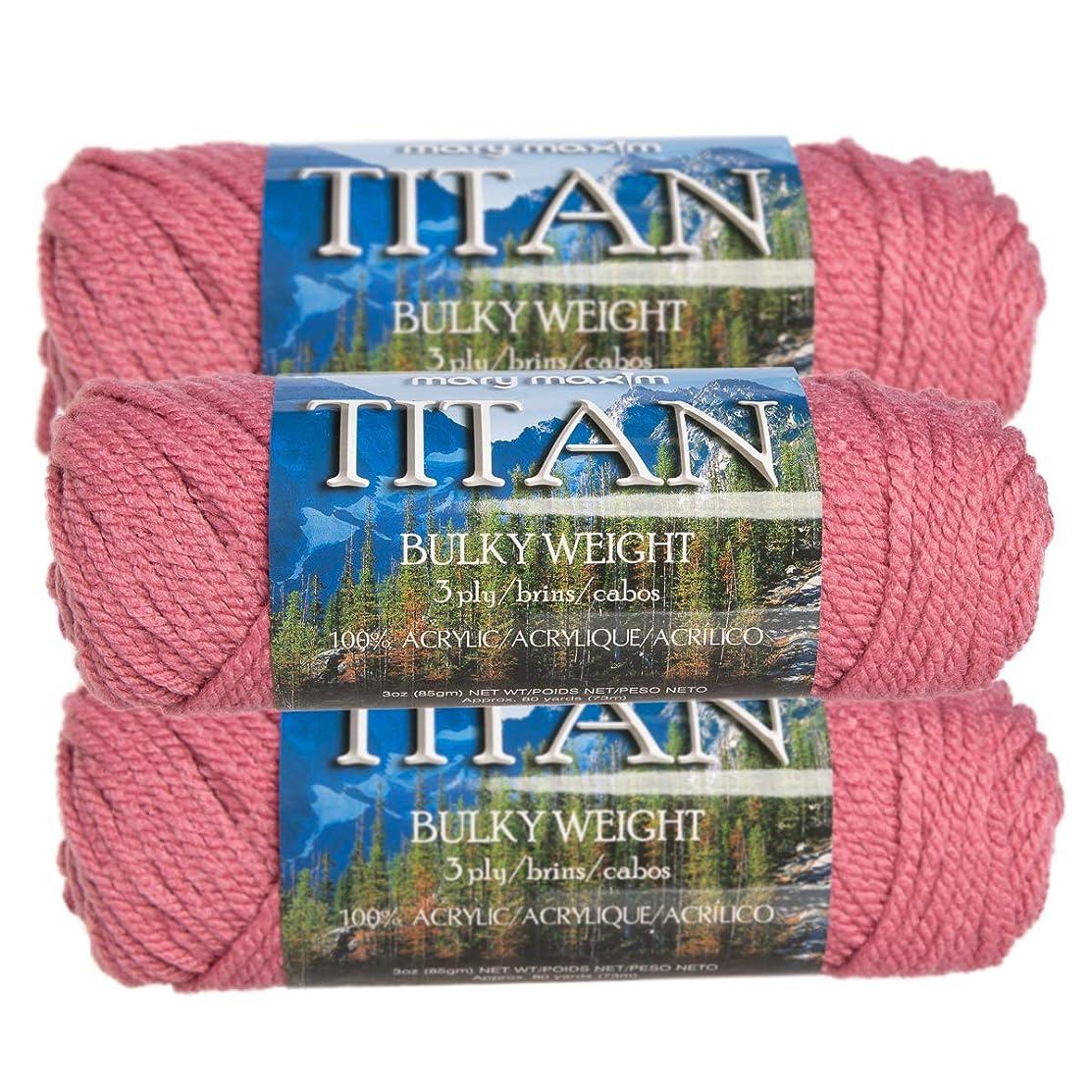 Mary Maxim (3 Pack Titan 100% Acrylic Soft Rose Pink Yarn for Knitting Crocheting #5 Bulky