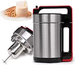 HKJZ SFLRW Machine à Lait - Faire du Lait des graines de Grains ou des Noix d'amande Noix de Coco de soja Riz Facile à Uti...