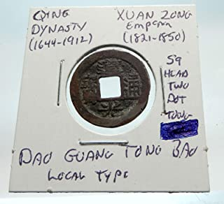 1000 unknown 1821AD CHINESE Qing Dynasty Genuine Antique XUAN coin Good Uncertified