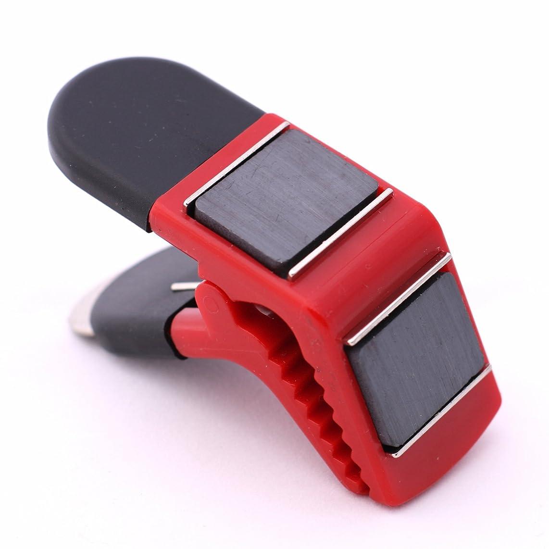 JSbro Heavy Duty Magnetic Clip Paint Brush Holder Vertical or Angled Position