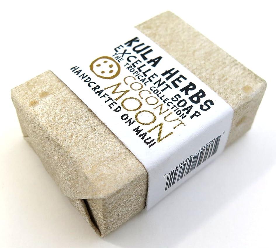 グレートオークサージ悲しいハワイ お土産 ハワイアン雑貨 クラハーブス エクセレント ソープ 石鹸 30g (ココナッツ)