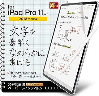 エレコム iPad Pro 11インチ 2018年モデル 保護フィルム ペーパーライク 反射防止 文字用 なめらかタイプ TB-A18MFLAPNS