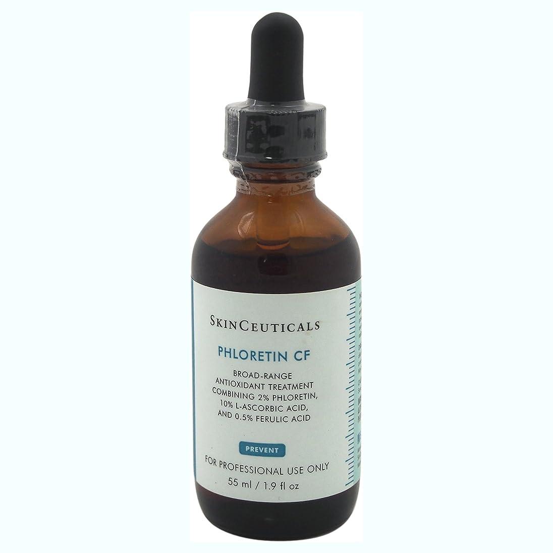 頭アーサーコナンドイル毎週スキンシューティカルズ フロレチンCF 55ml(サロンサイズ)